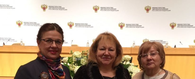 Итоговое заседание коллегии Министерства Здравоохранения Российской Федерации