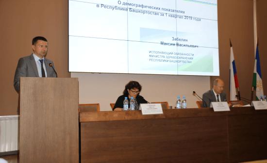 Минздрав Башкортостана подвел итоги работы за первый квартал 2019 года