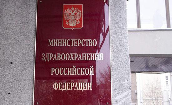 Председатели аттестационных комиссий будут назначаться по согласованию с Нацмедпалатой