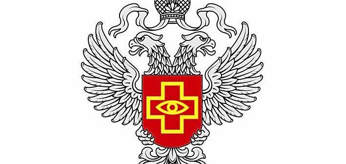 Форма предоставления отчета  по медицинским изделиям субъектами обращения медицинских изделий в Территориальный орган Росздравнадзора по Республике Башкортостан