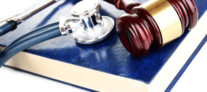 Цикл лекций «Правовые этюды в медицине». Лекция № 9