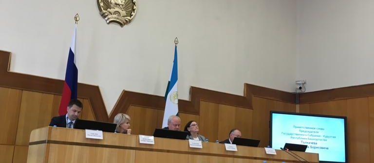 В Доме Государственного Собрания онкопациенты рассказали о своих проблемах представителям законодательной и исполнительной власти