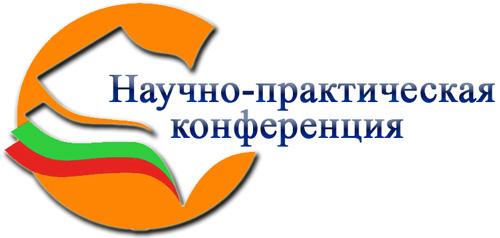 31 мая — 1 июня 2019 года состоится Всероссийская научно-практическаяконференция «Актуальные вопросы стоматологии»