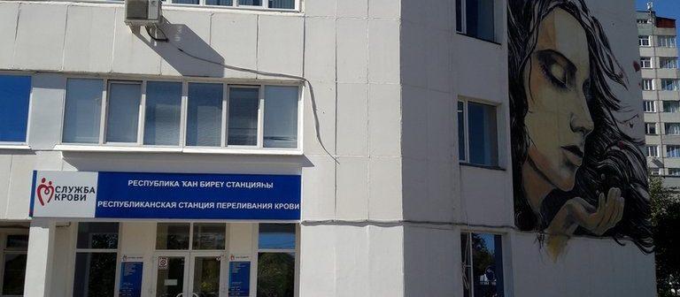 Выездное  мероприятие и заседание Президиума Союза медицинского сообщества «Медицинская Палата Республики Башкортостан»