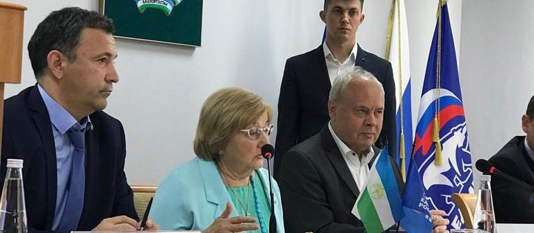 Подписание соглашения о сотрудничестве с Башкортостанским отделением Всероссийской политической партии «ЕДИНАЯ РОССИЯ»