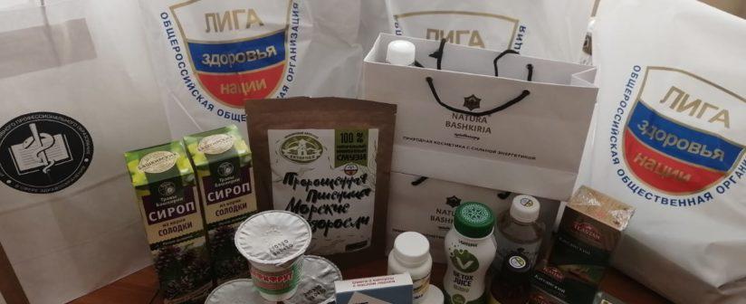 Акция «Здоровье тем, кто бережет здоровье» с передачей подарочных Кейсов для укрепления здоровья медицинским работникам
