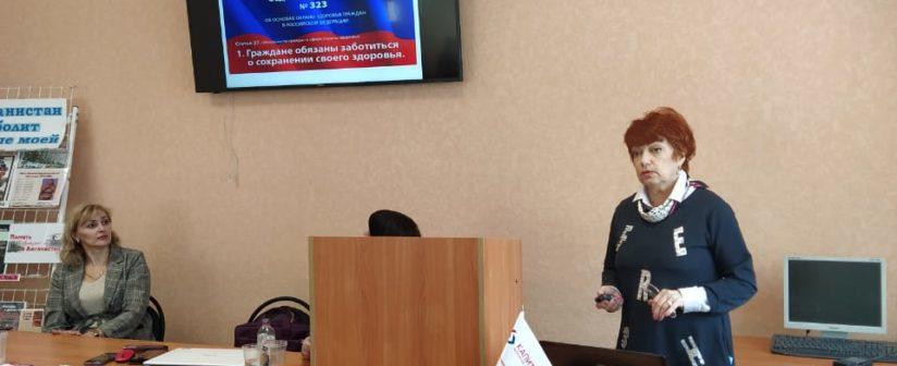 Проведение лекций для студентов УТЭК