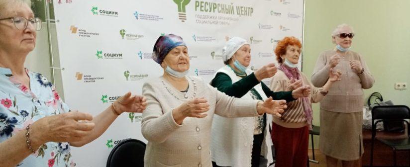 Лекция о безопасности  пожилых людей в  быту и ЗОЖ в рамках проекта Мы Вместе