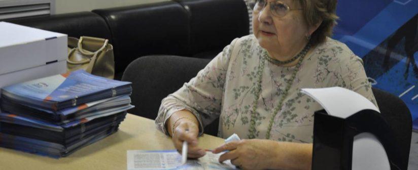Жители Башкирии формируют народную программу партии